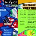 TalkShop Summer Workshops